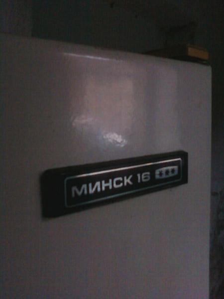 znacka-lednice